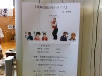110609minamisouma_2.jpg