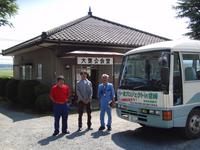 110711oomikabus.jpg