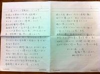 111101chikuchiku_1.jpg