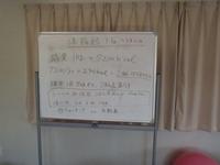 120219yushin_1.jpg