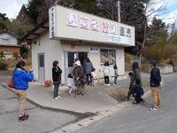 120325ichigo_1.jpg